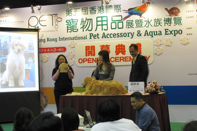 Mr. Gan's seminar at Hong Kong 5th International Pet & Aqua Expo 2010